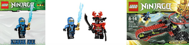 New for 2013 Ninjago Warrior Bike and Kimono Jay