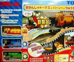 Japanese Thomas and the Chinese Dragon Set with Percy
