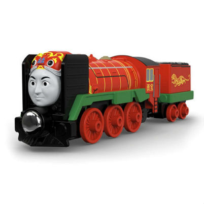 Buy die-cast Yong Bao engine here
