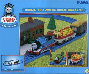 TOMY Thomas, Percy and the Chinese Dragon Set