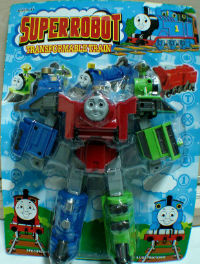 Super Robot Transformable Train