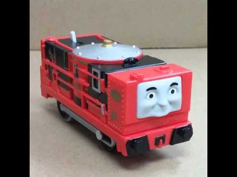Trackmaster Glynn from The Adventure Begins
